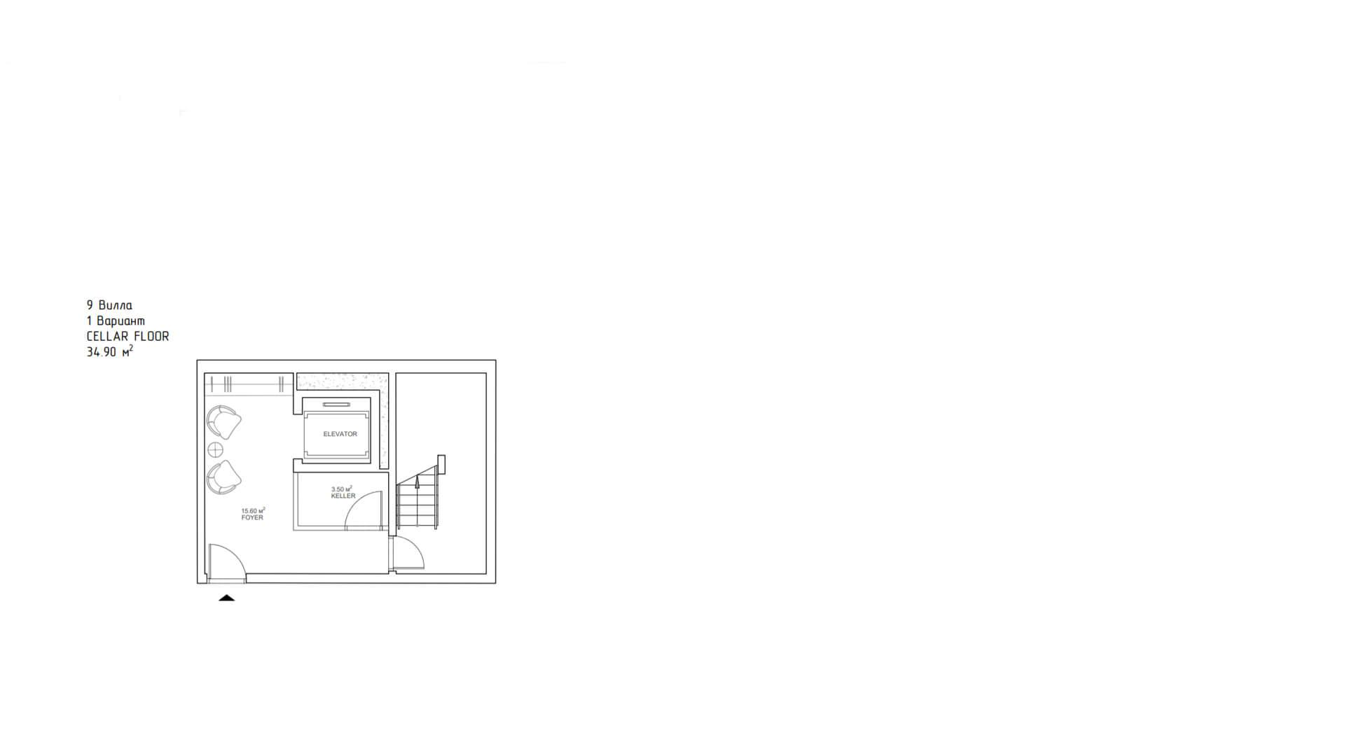 Вариант планировки №1 Подземный этаж Вилла IX