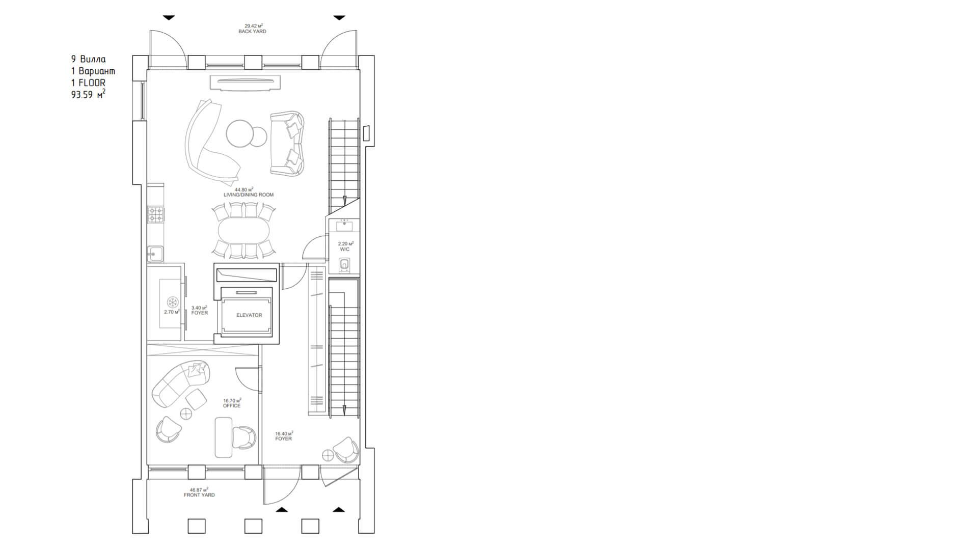 Вариант планировки №1 Первый этаж Вилла IX