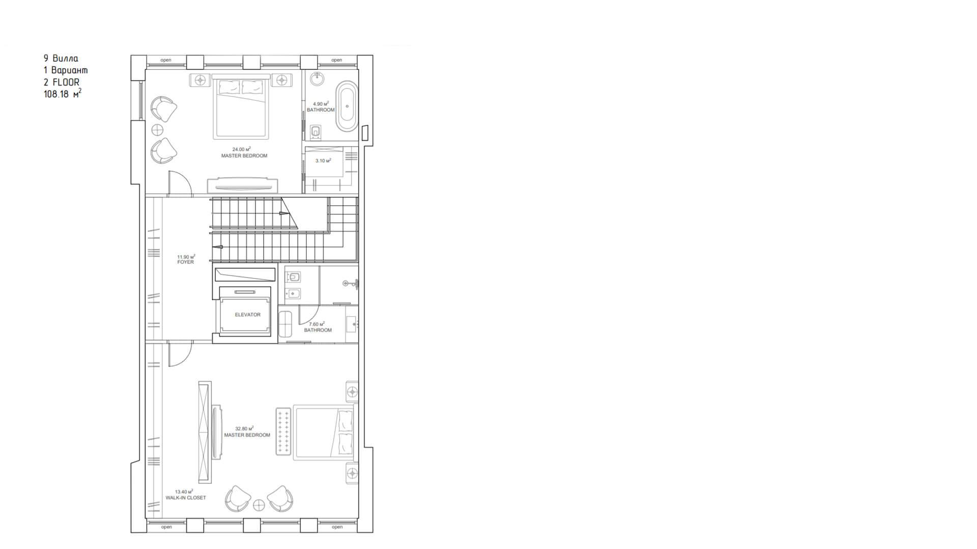 Вариант планировки №1 Второй этаж Вилла IX