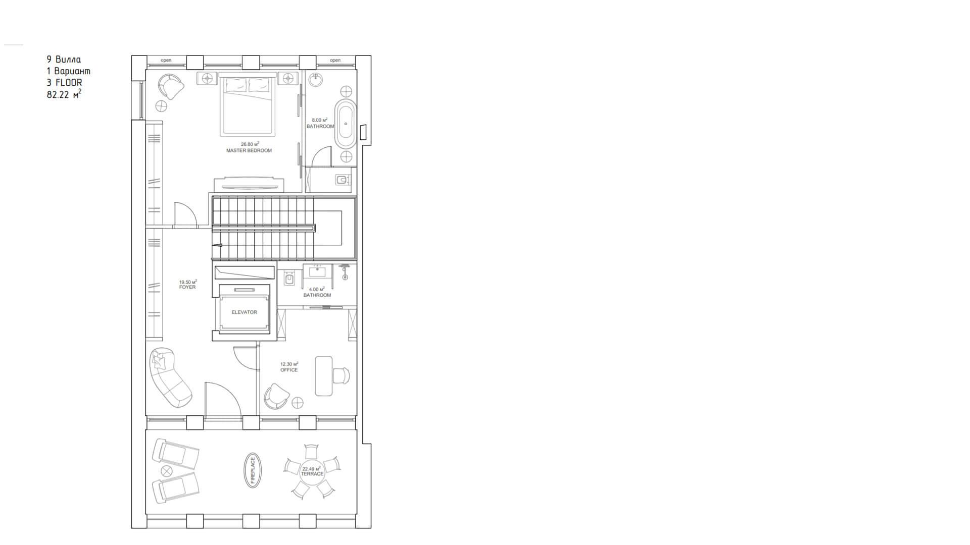 Вариант планировки №1 Третий этаж Вилла IX