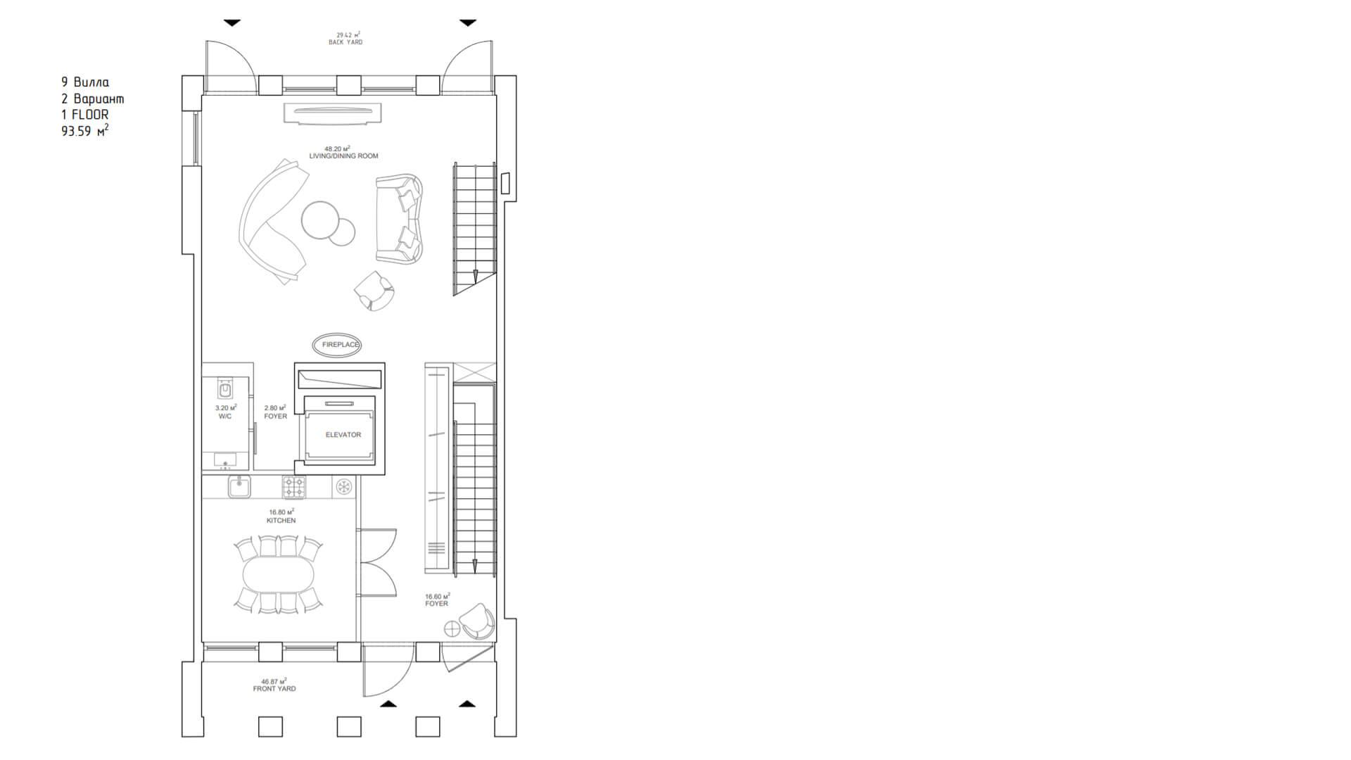 Вариант планировки №2 Первый этаж Вилла IX