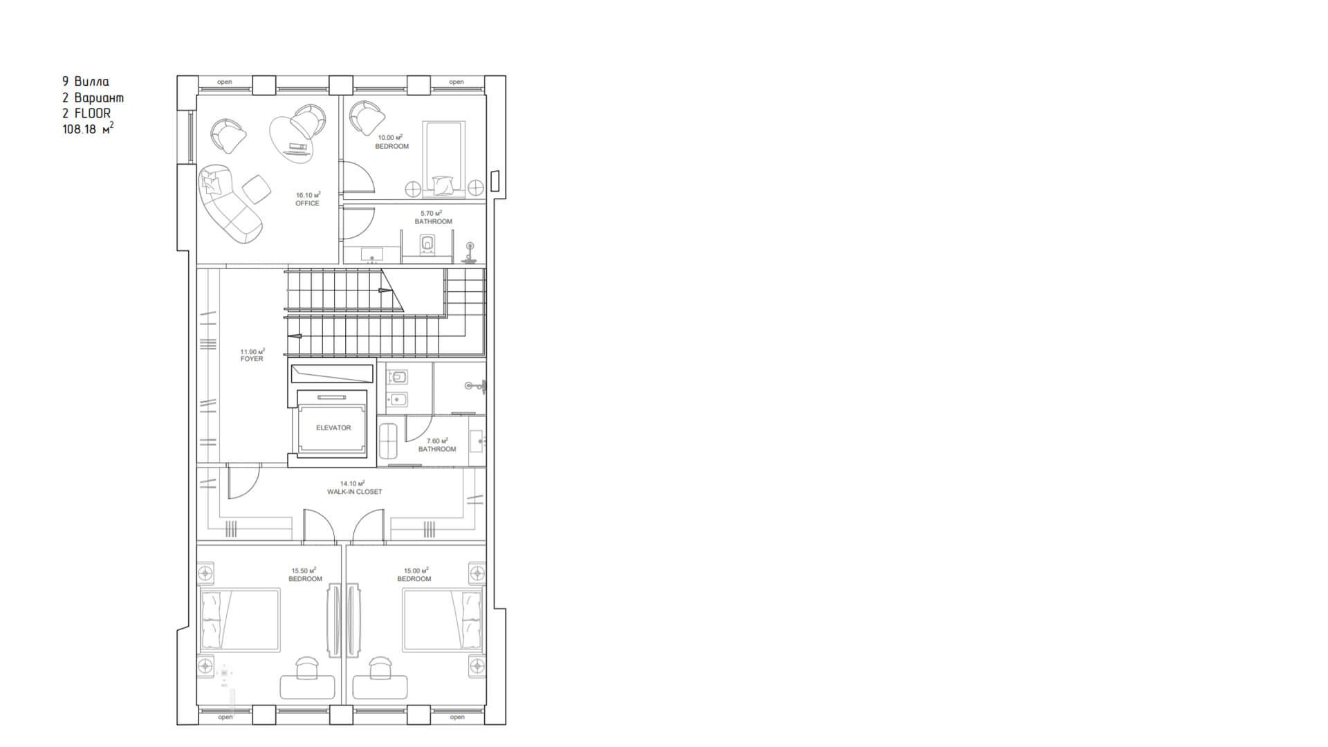 Вариант планировки №2 Второй этаж Вилла IX