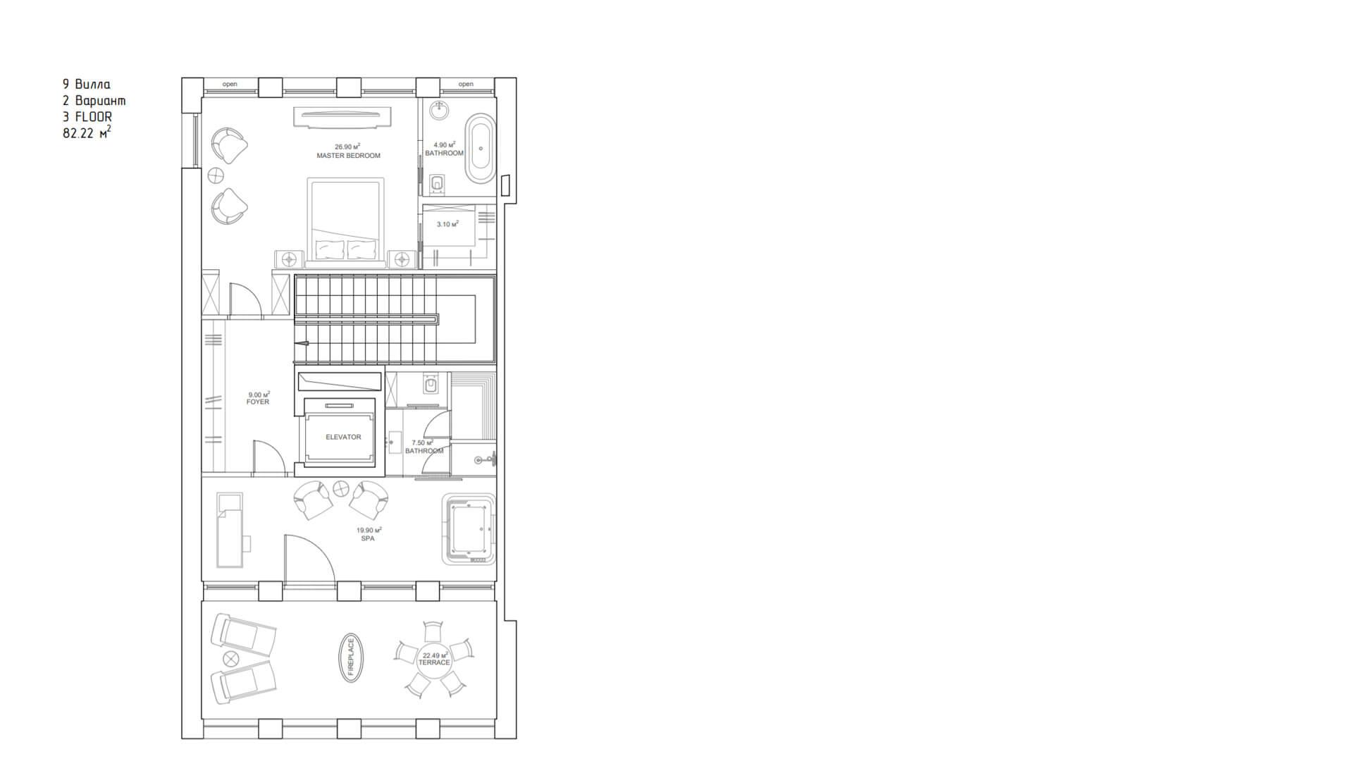 Вариант планировки №2 Третий этаж Вилла IX