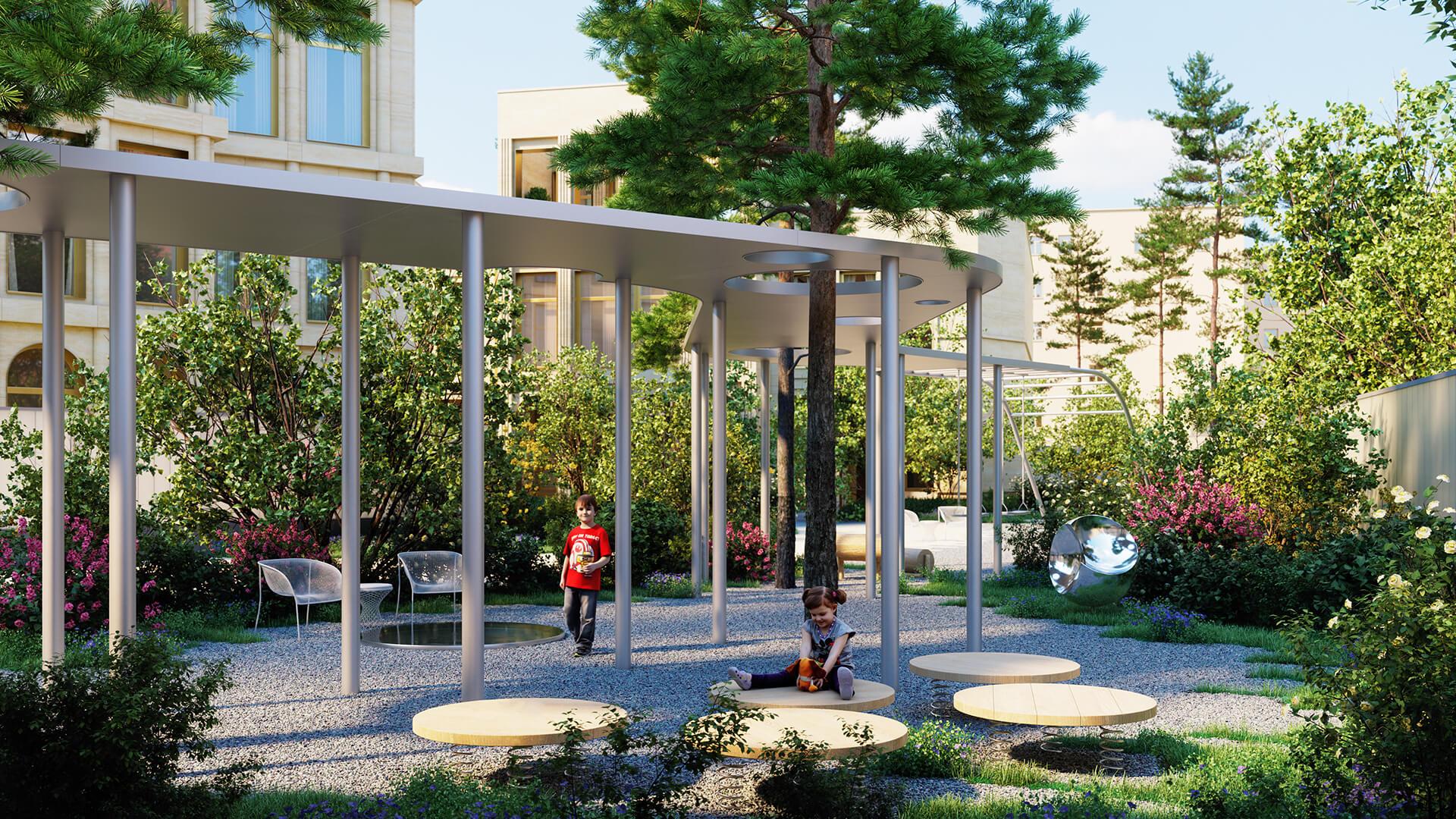 Парк и сад